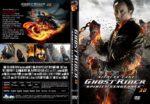 Ghost Rider Spirit Of Vengeance (2012) R1 DUTCH CUSTOM