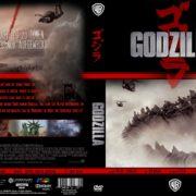 Godzilla (2014) R2 GERMAN