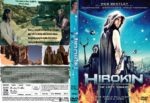 Hirokin (2012) R1 CUSTOM DVD Cover