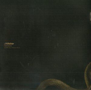 Impellitteri - Venom - Inside
