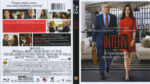 The Intern (2016) R1 Blu-Ray