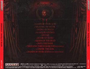 Jorn Lande & Trond Holter - Dracula - Swing Of Death (Japan) - Back