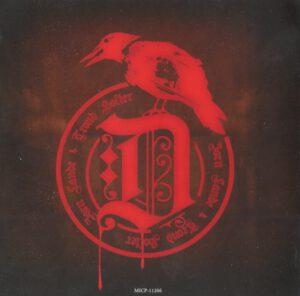 Jorn Lande & Trond Holter - Dracula - Swing Of Death (Japan) - Inside