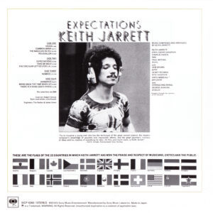 Keith Jarrett - Expectations (Japan) - Inside