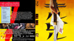 Kill Bill: Volume 1 (2003) Blu-Ray DVD Cover