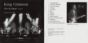 King Crimson - The Collectable King Crimson Volume 5 (Booklet 02)