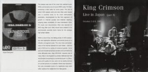 King Crimson - The Collectable King Crimson Volume 5 (Booklet 04)