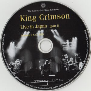 King Crimson - The Collectable King Crimson Volume 5 (CD1)