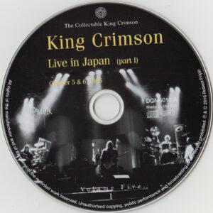 King Crimson - The Collectable King Crimson Volume 5 (CD1)