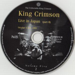 King Crimson - The Collectable King Crimson Volume 5 (CD2)