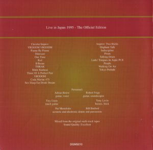 King Crimson - The Collectable King Crimson Volume 5 (Inside)