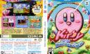 Kirby And The Rainbow Curse (2015) NTSC