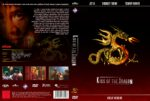Kiss of the Dragon (2001) R2 German