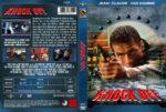 Knock off (Jean-Claude Van Damme Collection) (1998) R2 German