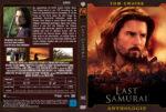 Last Samurai (2003) (Tom Cruise Anthologie) german custom