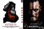 Macbeth (2015) R0 Custom DVD Cover