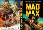 Mad Max Fury Road (2015) R1 CUSTOM