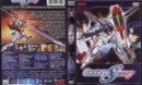 Mobile Suit Gundam Seed Destiny Complete Series (2004) R1