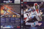 Mobile Suit Gundam Seed Destiny Complete Series (2004) R1