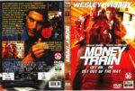 Money Train (1995) R2 DUTCH DVD Cover
