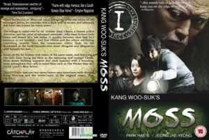 Moss dvd cover
