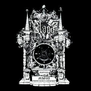 Plaga - Magia Gwiezdnej Entropii - Front