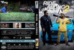 Ride Along 2 (2016) R0 Custom