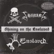 Shining & Enslaved - Shining On The Enslaved (Split) (2015)