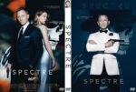 Spectre (2015) Custom DVD Cover