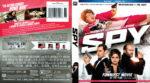 Spy (2015) R1 Blu-Ray DVD Cover