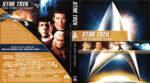 Star Trek: Der Zorn des Khan (1982) R2 Blu-Ray German