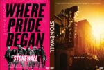 Stonewall (2015) R0 Custom DVD Cover