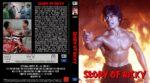 Story of Ricky (1991) Custom Blu-Ray (german)