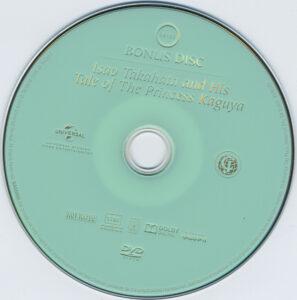 TaleOfPrincessKaguya-BonusDVDDiscScan