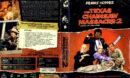 The Texas Chainsaw Massacre 2 (1986) Blu-Ray German