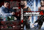 The Marine 4: Moving Target (2015) R1 CUSTOM