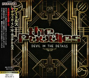 The Poodles - Devil In The Details - 1Front