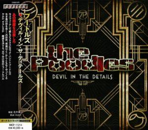 The Poodles - Devil In The Details - 1Front