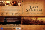 Last Samurai (2003) R2 German