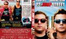 22 Jump Street (2014) R1