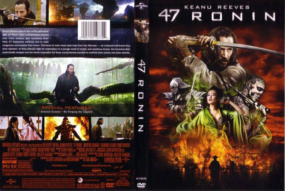 47 Ronin DVD Cover (2013) R1