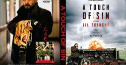 Tian zhu ding dvd cover