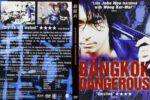 Bangkok Dangerous (2000) R0