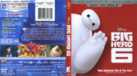 Big Hero 6 (2015) Blu-Ray