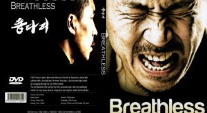 breathless korean dvd cover