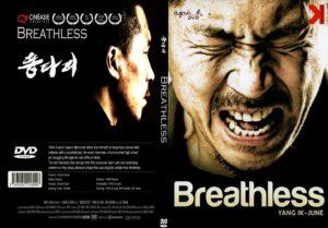 breathless korean dvd cover