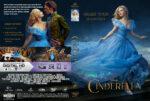 Cinderella (2015) R0 Custom