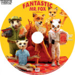 Fantastic Mr. Fox (2009) Custom DVD Label