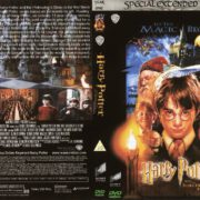 Harry Potter and the Sorcerer's Stone (2001) EE R1 Custom