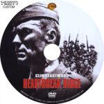 Heartbreak Ridge (1986) R1 Custom DVD Label